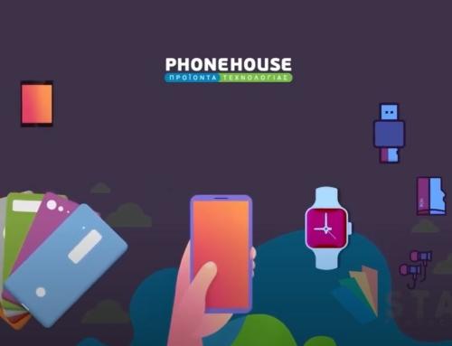 Phone House – Gadget House